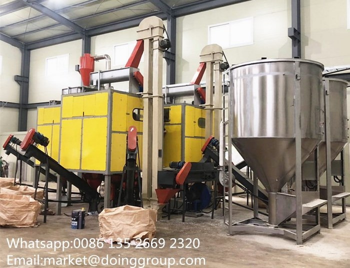 mixed plastic separation machine