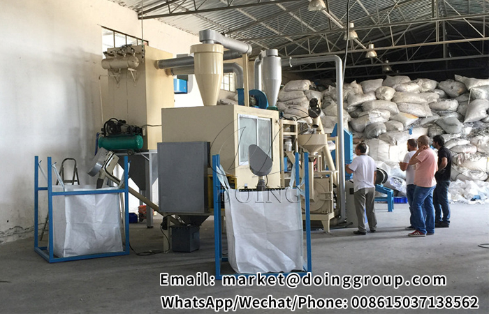 Aluminum plastic plate and medical blister recycling machine